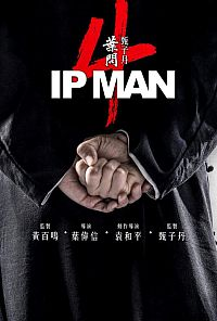 IP Man 4 Cover
